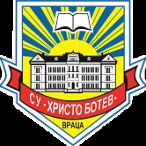 """СУ """"Христо Ботев"""" гр.Враца"""
