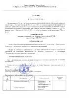 Правила за поведение при съмнение или случай на COVID през учебната 2021-2022 година